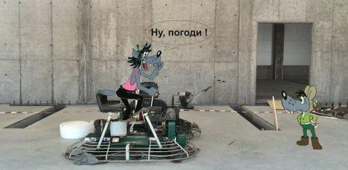 multy-na-strojke