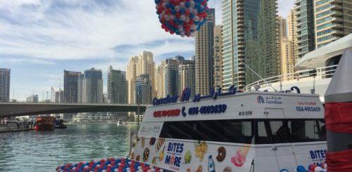 """В Дубае представили первый в мире плавучий супермаркет (2 фото)"""">"""