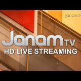 Janam News | 2 january 2019