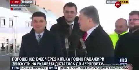 Опубликовано видео с выступлением пьяного Порошенко Яндекс Новости