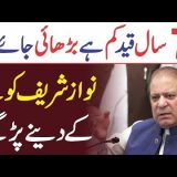 Another Bad News for Nawaz Sharif