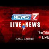 ? News7 Tamil LIVE | Live Tamil News | Breaking News Live | நியூஸ் 7 தமிழ் நேரலை | News7 TV