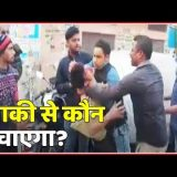 Police Ruthlessly Beats Youth In Uttarakhand's Rudrapur, Video Goes Viral | ABP News