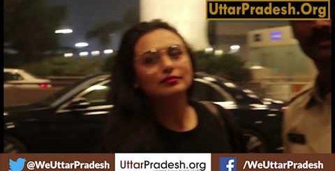 Rani Mukerji At Airport : Latest Rani Mukerji Pictures, News & Videos