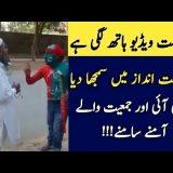 PTI Supporter Vs JUI - PTI Motivational Videos - PTI Imran Khan News