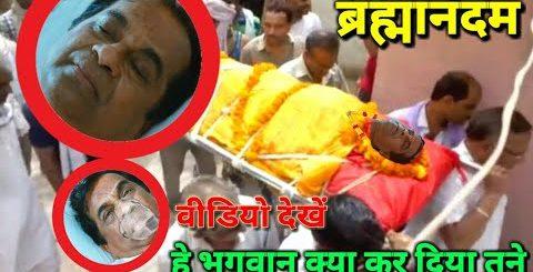 Bad News For The Fans of Brahmanandam | Brahmanandam latest video | Brahmanandam comedy