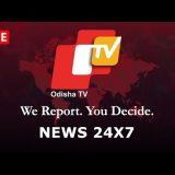 OTV LIVE- Watch Live News in Odia 24x7 | Odia News