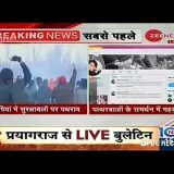 Any News: Latest any News Live | Any Live News Online ... Any videos › ... › Any videos