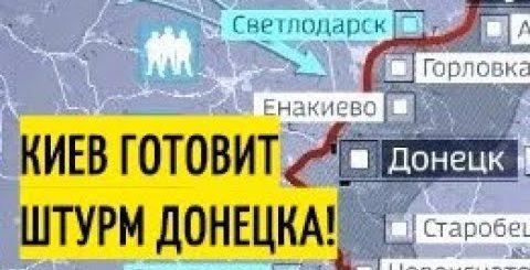 Тревожные новости из Украиiны!