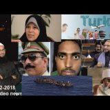 [28/12/2018] Daily Latest Video News: #Turky #Saudiarabia #india #pakistan #America #Iran
