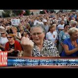 Украинцы неожиданно ответили на предложение «выслать всех русских»   Новости Мира HOT NEWS TV - HOT NEWS TV