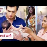 Yeh Rishta Kya Kehlata Hai 22 January 2019 - Video Update | YRKKH Star Plus Telly News Updates
