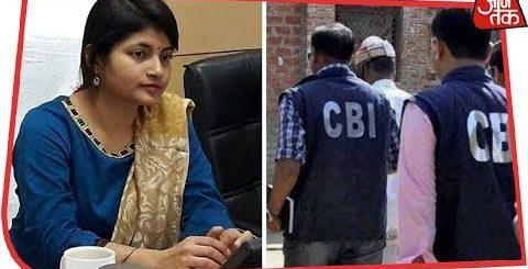 Lucknow में IAS B Chandrakala के घर CBI की छापेमारी | Breaking News