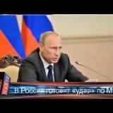 В России готовят «удар» по МОК | Новости Мира HOT NEWS TV - HOT NEWS TV