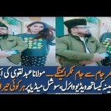Abdul Kavi Video Went Viral | Pakistan News | Ary News Headlines