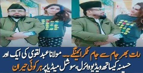 Abdul Kavi Video Went Viral   Pakistan News   Ary News Headlines