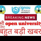 ignou most important news for every open university || chauhan videos ignou