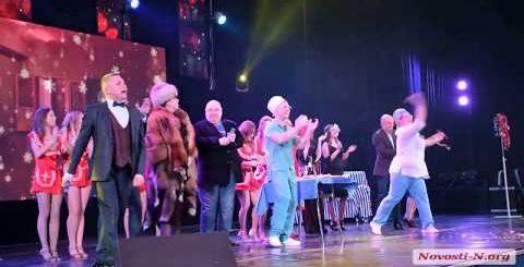 Видео Новости-N: в Николаеве показали юмористическое-шоу «Больница скорой новогодней  помощи»