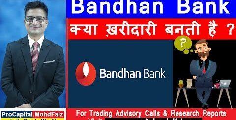 Bandhan Bank Share News  -क्या ख़रीदारी बनती है ? | Latest Share Market Videos
