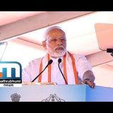 Modi Opens Kollam Bypass: Full Video| Mathrubhumi News