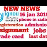 ignou 5 new news 16 January 2019 || chauhan video ignou