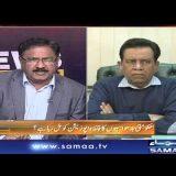 News Beat | Paras Jahanzeb | SAMAA TV | January 5, 2019