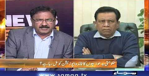 News Beat   Paras Jahanzeb   SAMAA TV   January 5, 2019