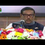নির্বাচন নিয়ে সংলাপের আবশ্যকতা নেই: ওবায়দুল কাদের | Obaidul Quader | Bangladeshi Video News