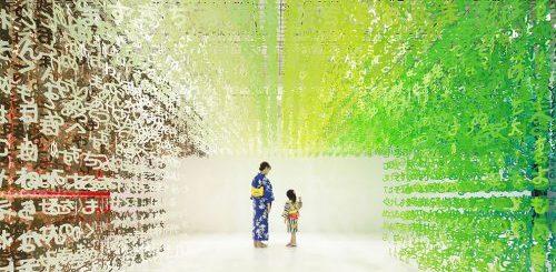 """Красочная инсталляция из 140 тысяч развешенных бумажных элементов (10 фото)"""">"""