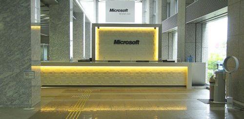 """Компания Microsoft Japan сократила рабочий день до """"четырёхдневки"""" и зафиксировала увеличение производительности труда на 40% (2 фото)"""">"""