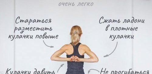 """Необходимые упражнения для спины (9 фото)"""">"""