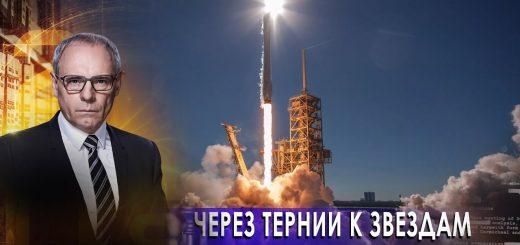 cherez-ternii-k-zvezdam-voennaja-tajna-s-igorem-prokopenko.-chast-2-28.11.20