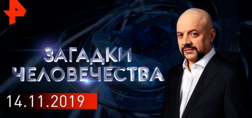 chernaja-magija.-radi-pobedy.-znamenityj-kukuruznik.-zagadki-chelovechestva-14.11.19