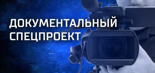 korrupcija-kotoruju-my-zasluzhili.-dokumentalnyj-specproekt-27.09.19