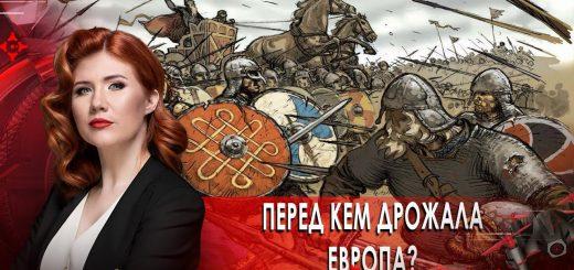 pered-kem-drozhala-evropa.-tajny-chapman.-19.11.2020