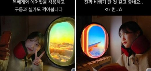 Южнокорейская компания выпускает лампы, имитирующие иллюминатор с видом на облака (8 фото)