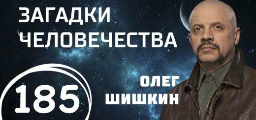 novye-zakony-robototehniki.-futbolnaja-vojna.-zaterjannyj-narod.-vypusk-185-03.09.2018