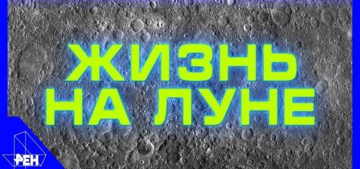 den-kosmicheskih-istorij.-vypusk-11-04.11.2018