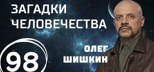 bespilotnyj-tank.-gorod-bliznecov.-11-dnej-agaty.-vypusk-98-24.01.2018.-zagadki-chelovechestva