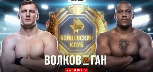 volkov-gan-ufc-fight-night-26-ijunja-na-ren-tv