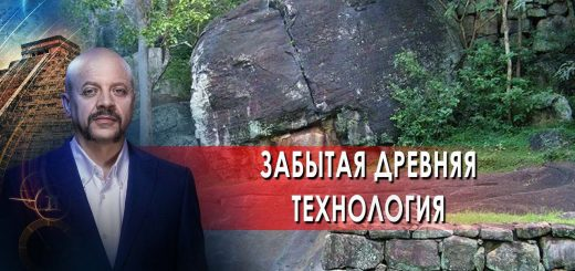 zabytaja-drevnjaja-tehnologija-zagadki-chelovechestva-s-olegom-shishkinym-16.06.2021
