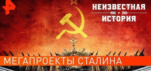megaproekty-stalina.-neizvestnaja-istorija-22.07.2021