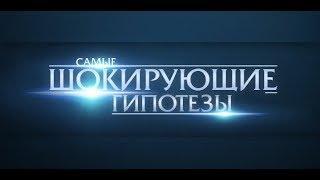 pautina.-vypusk-340-06.10.2017.-samye-shokirujushhie-gipotezy