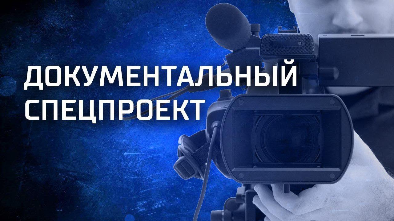 ostatsja-v-zhivyh-10-sposobov-obmanut-sudbu.-film-126-18.01.19.-dokumentalnyj-specproekt