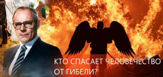 territorija-zabluzhdenij-s-igorem-prokopenko.-vypusk-38-ot-24.09.2013