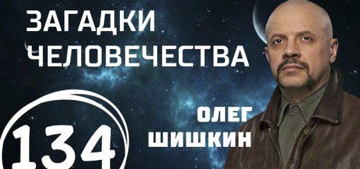 kult-bessmertija.-monastyrskij-biznes.-sovremennye-vampiry.-vypusk-134-02.04.2018