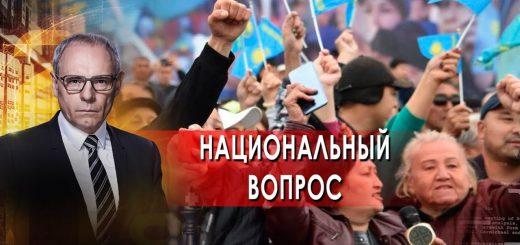 nacionalnyj-vopros-voennaja-tajna-s-igorem-prokopenko-09.10.21