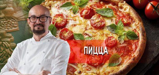 picca.-stalik-hankishiev-o-vkusnoj-i-zdorovoj-pishhe.-02.10.2021